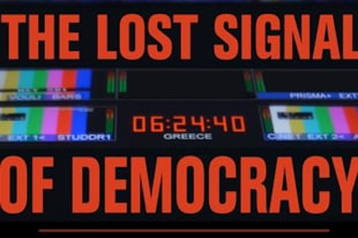 tym-01-lost-signal